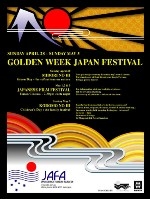 2002 Golden Week Japan Festival
