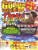 2003 Golden Week Japan Festival
